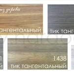 плинтус в Алматы купить тик